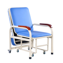 Multi-Function Steel Hospital Furniture Medical Fold-way Accompany Chair OZ216
